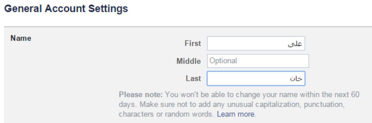 To write your name in Urdu or Arabic in Facebook open account setting and type in.