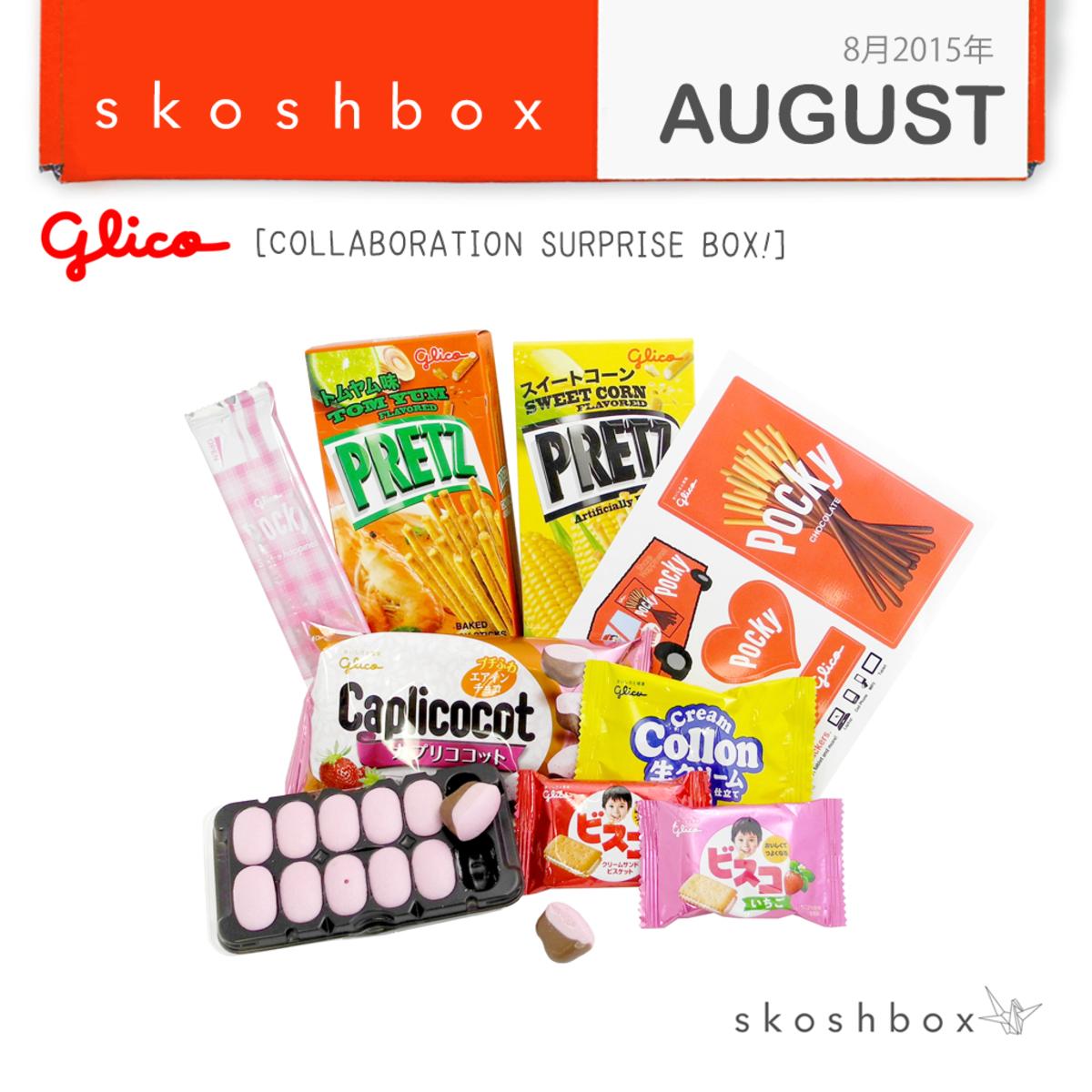 August's Skoshbox