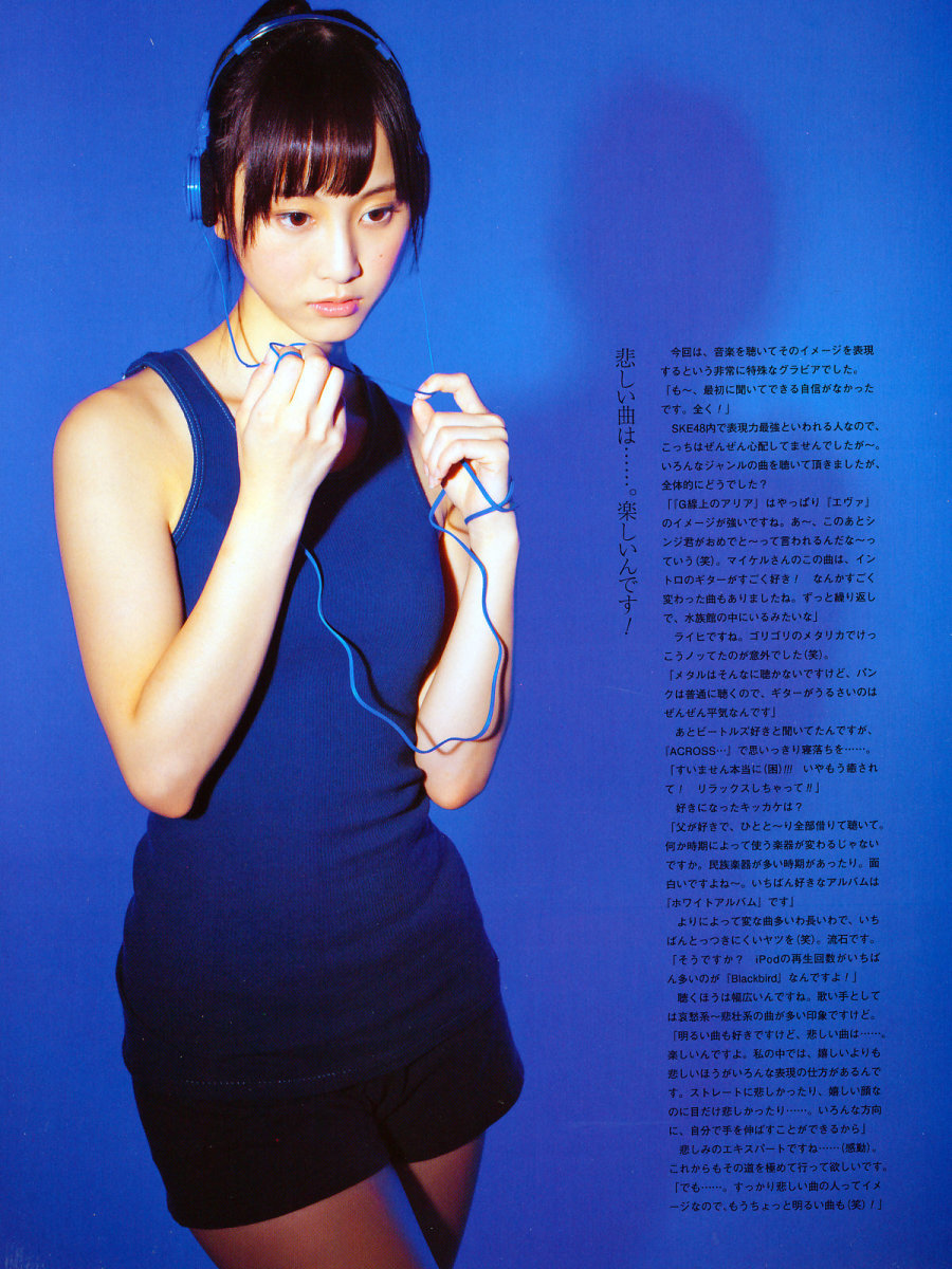 From UTB Magazine. It looks like Rena Matsui is listening to music in this photo.