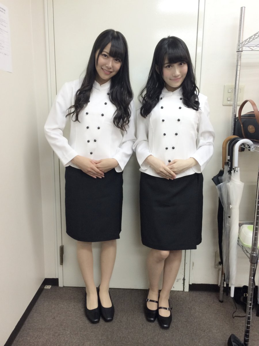 With Miru Shiroma (left).