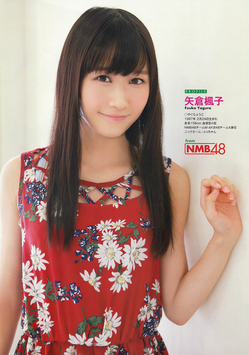 fuuko-yagura-japanese-girl-singer-of-the-group-nmb48-who-has-worked-with-miru-shiroma