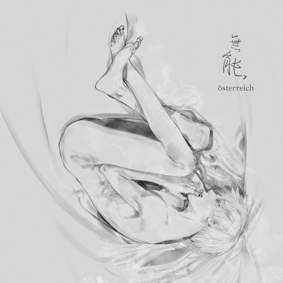 Ishida's drawing for the cover of osterreich's album.