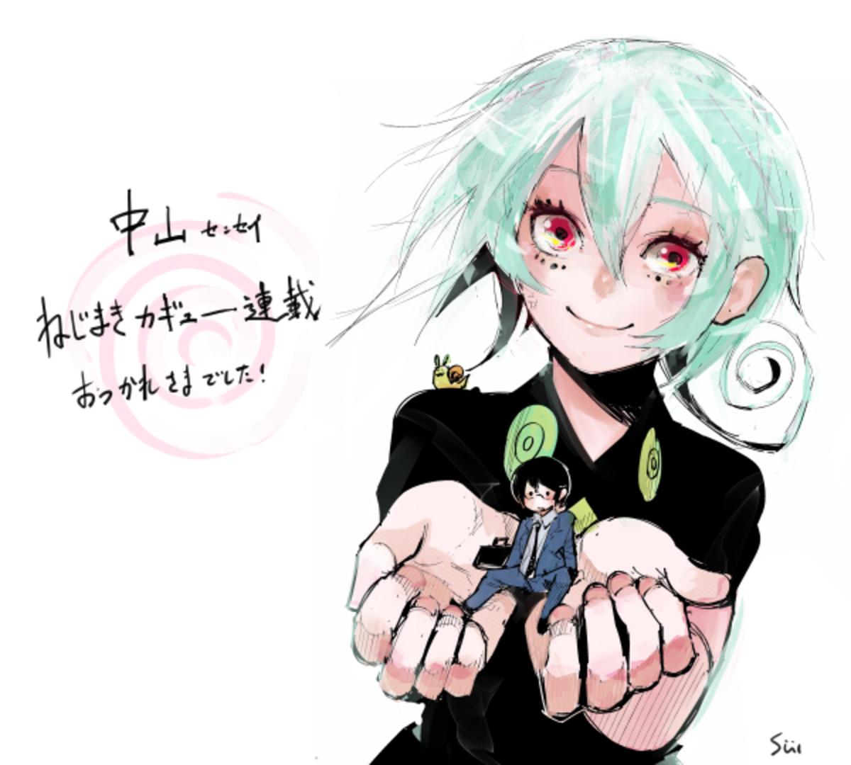 Ishida Sui's return gift for Atsushi Nakayama, creator of Nejimaki Kagyu.