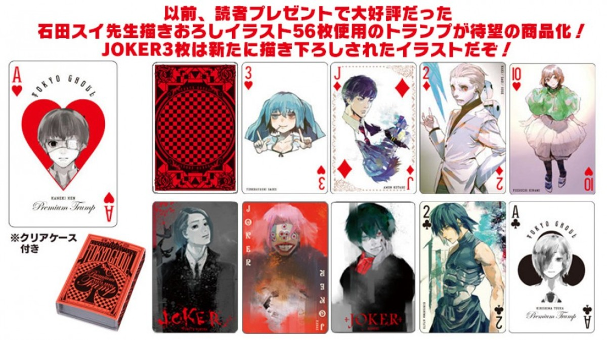 Tokyo Ghoul playing cards by Ishida Sui.