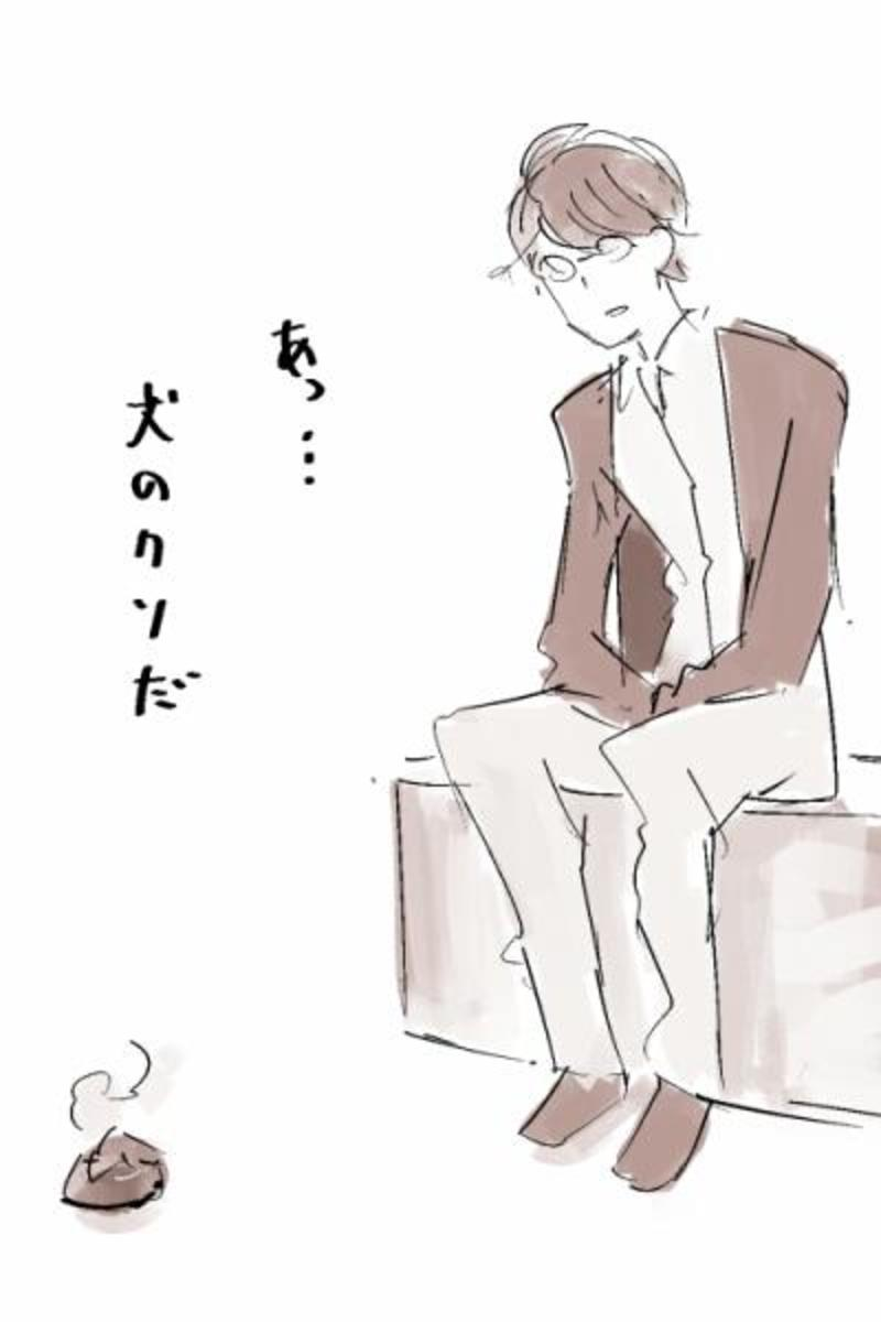 Depiction of Ishida Sui.