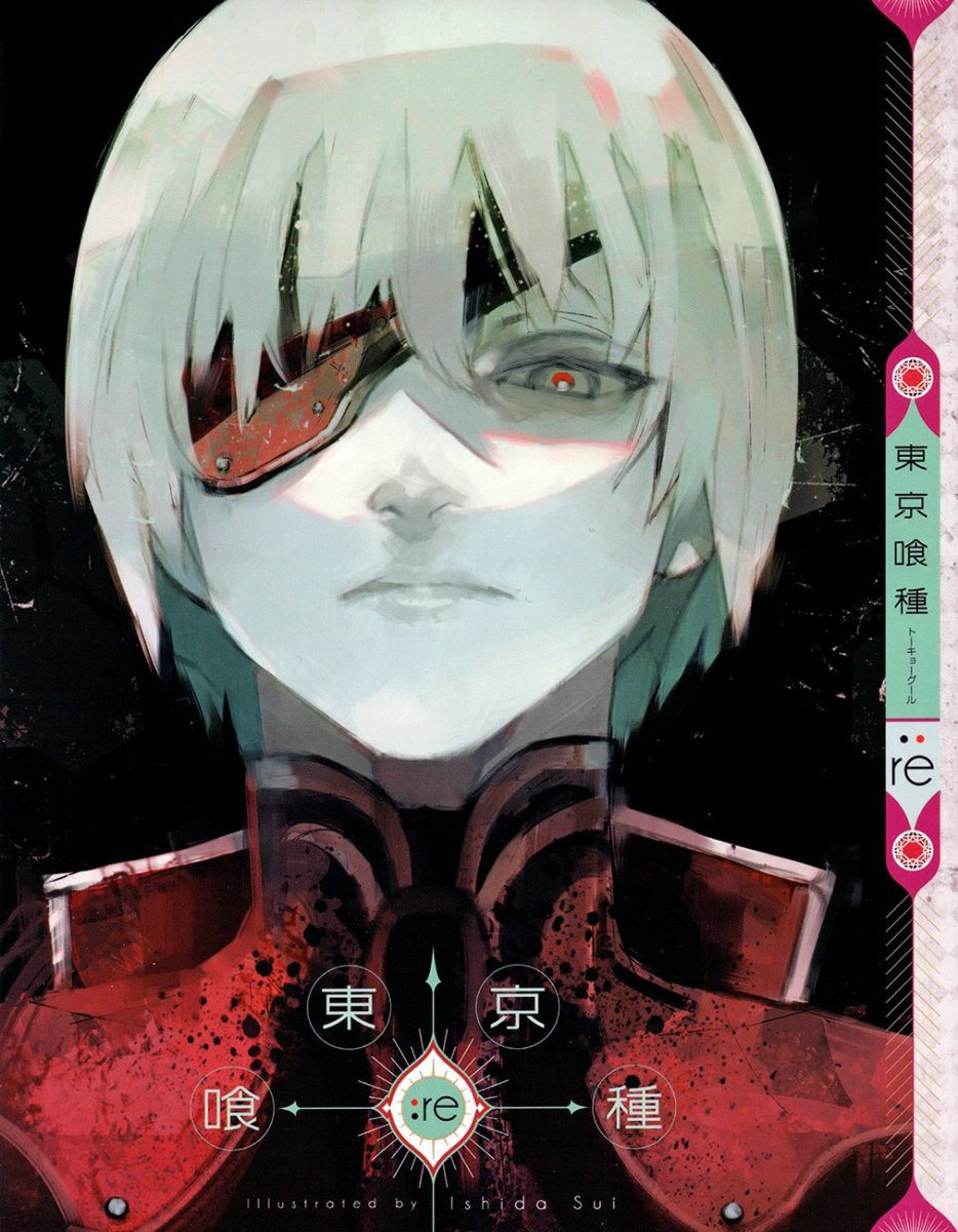 Kaneki Ken as the One-Eyed King.