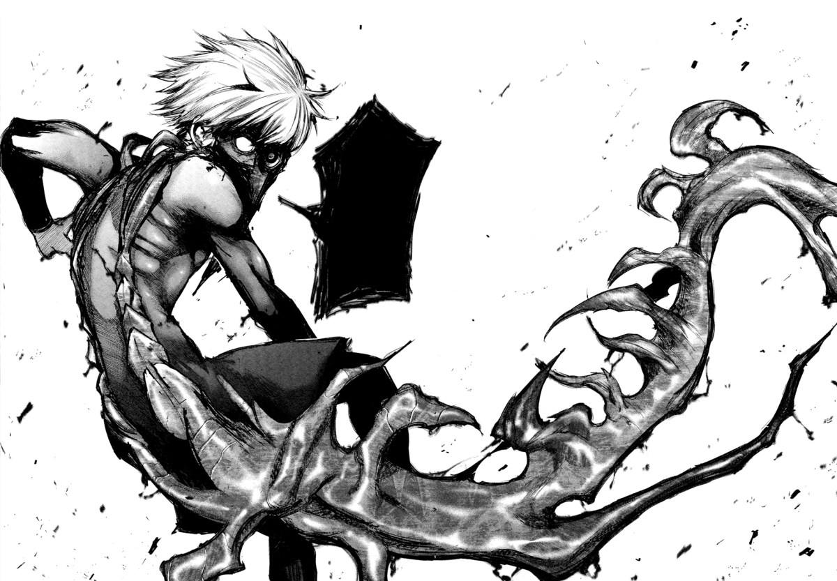 Kaneki's incomplete Kakuja form which resembles a centipede.