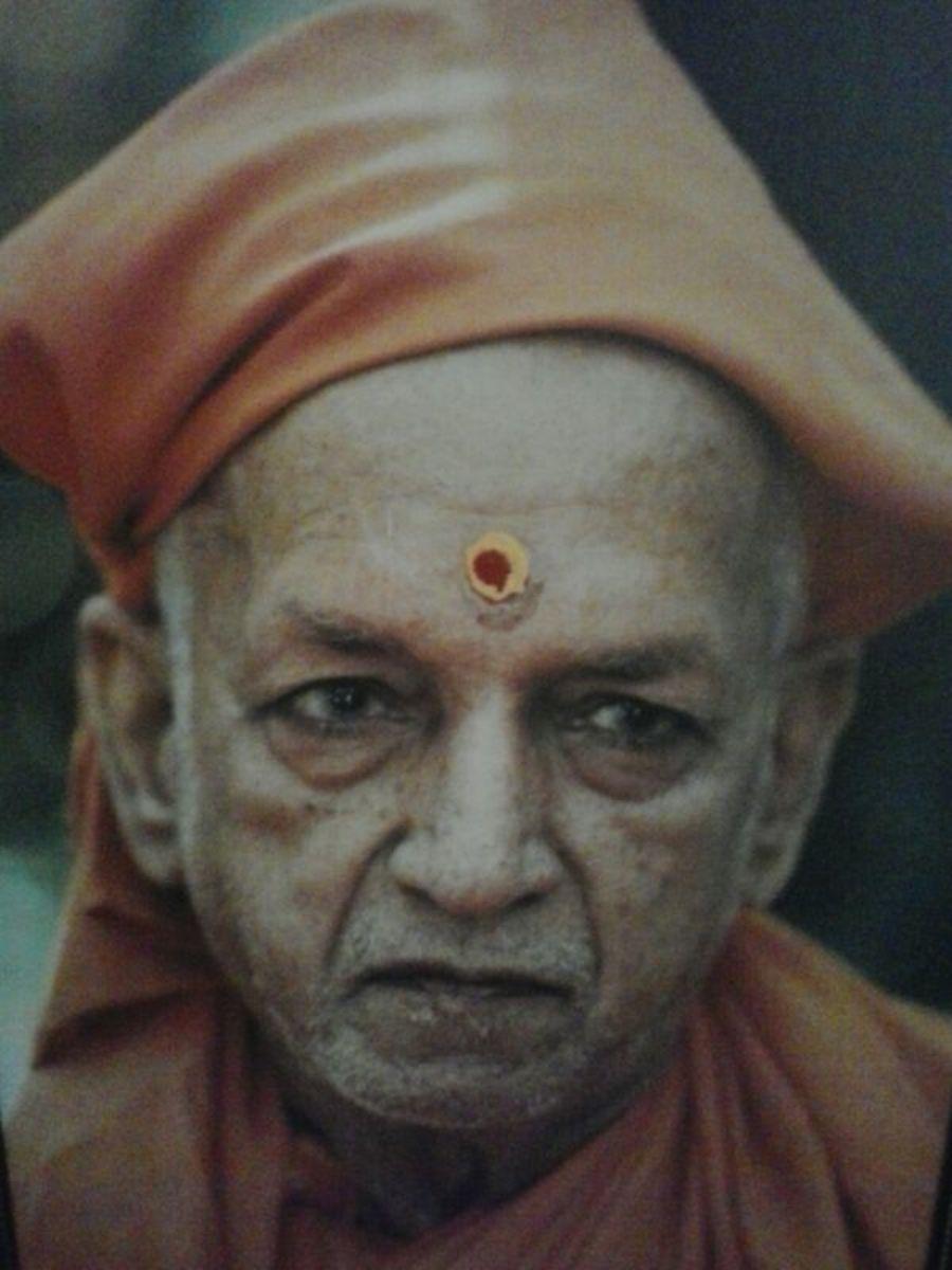 Swami Tarananda Giri