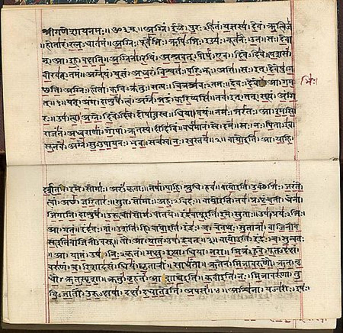 Ancient Sacred Hindu Text-The RigVeda
