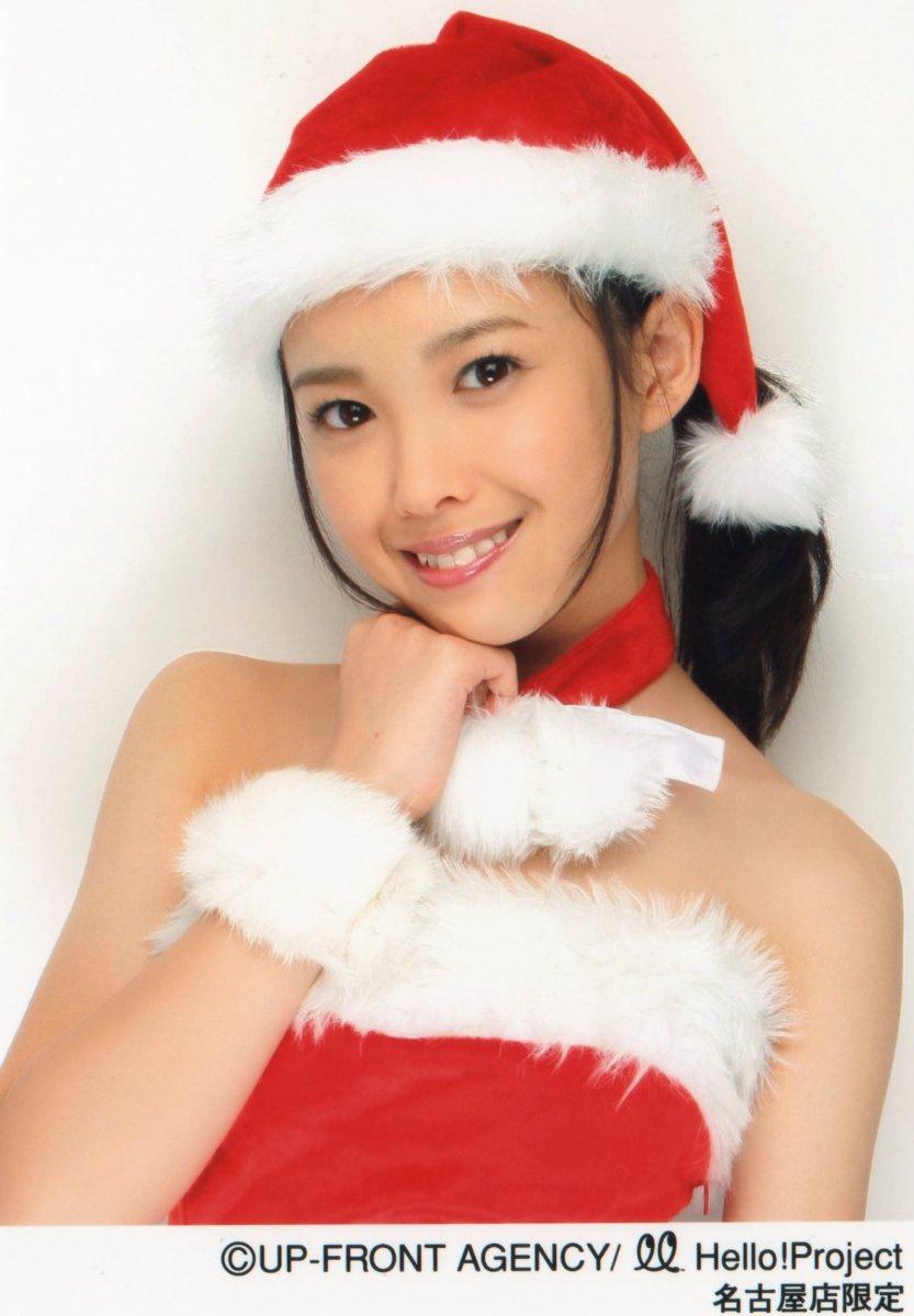 Saki Nakajima seen here in December 2008 celebrating the holidays.