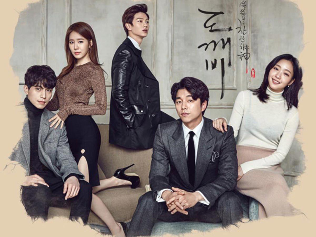 """Cunoscut și sub denumirea de """"Guardian: The Lonely & Great God"""" sau """"Goblin"""", acest serial de televiziune a fost difuzat pe 2 decembrie 2016 pe rețeaua de cablu tvN și s-a încheiat pe 21 ianuarie 2017."""