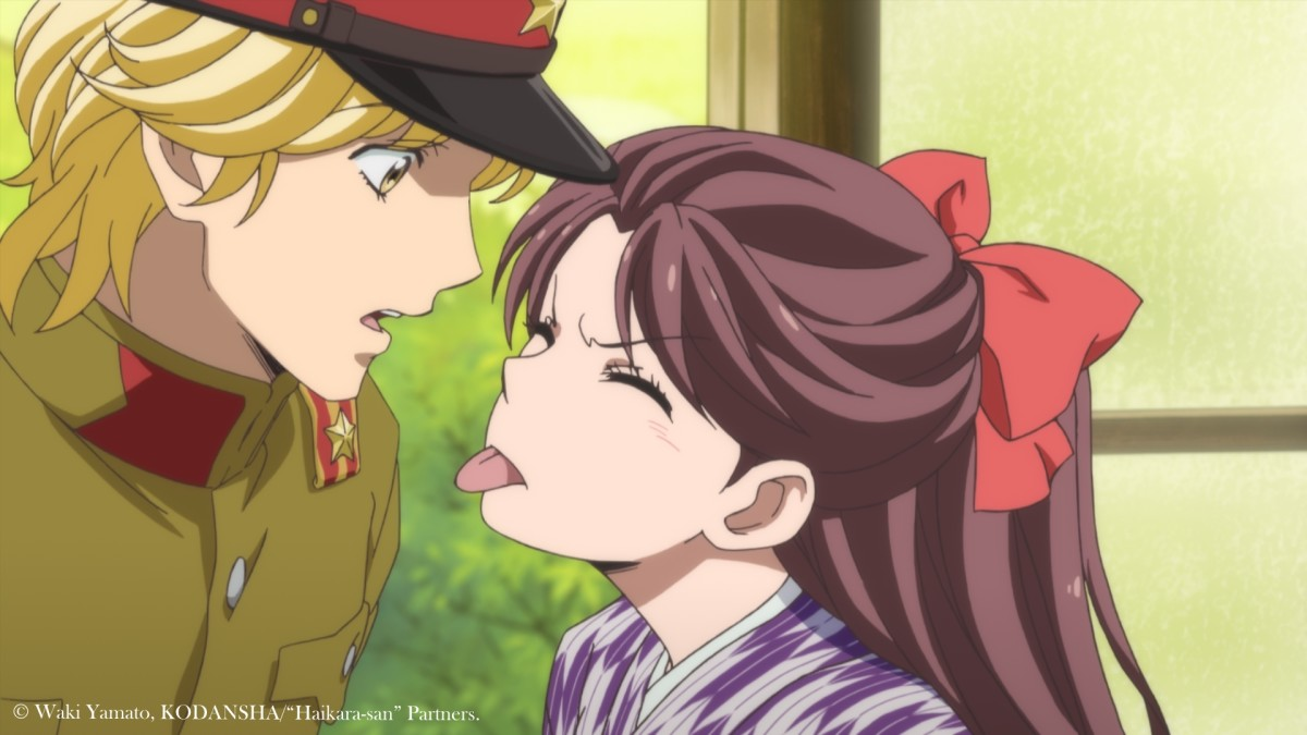 romance-surviving-in-a-changing-world-haikara-san