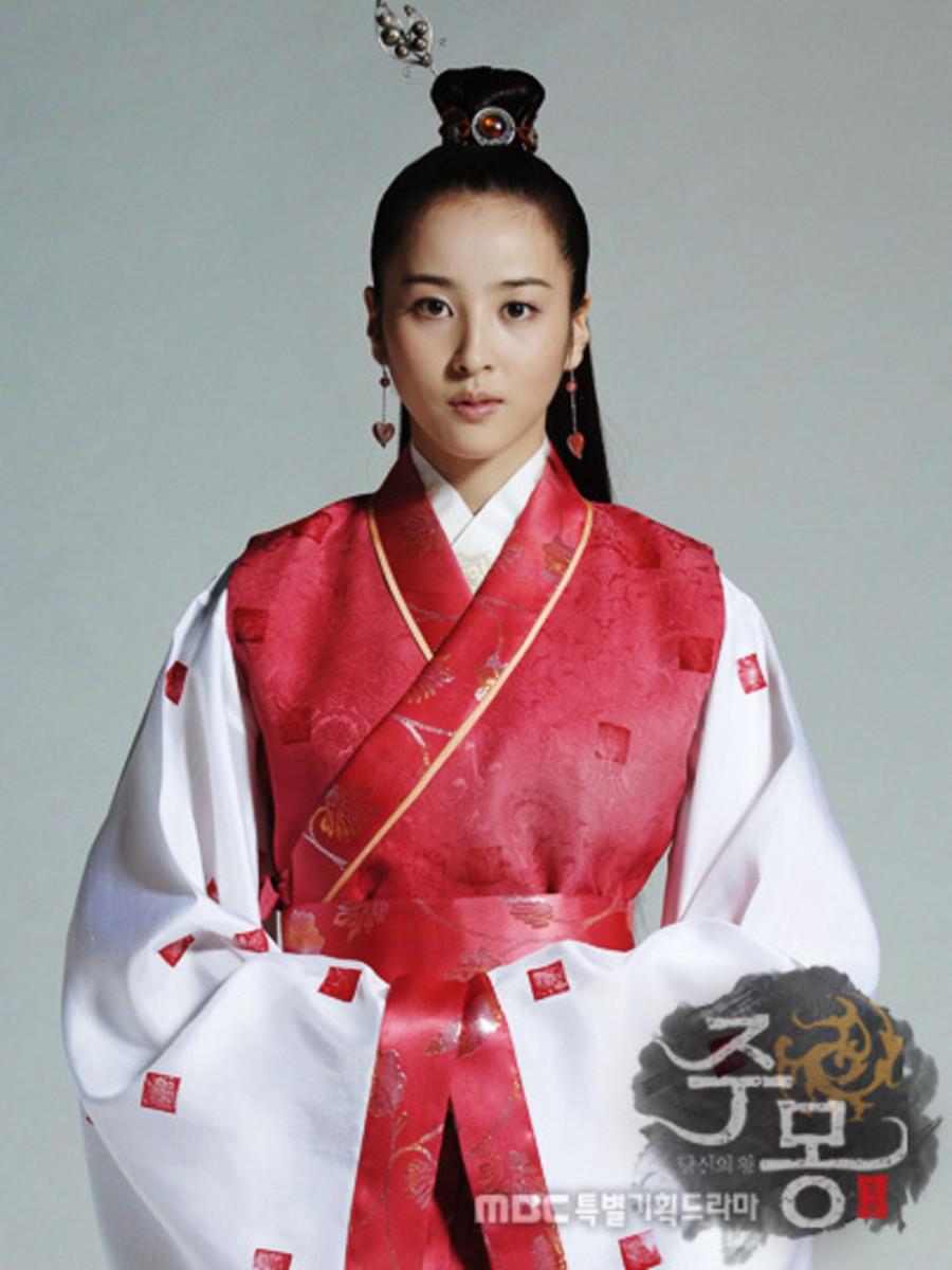 Han Hye Jin as So Seo No