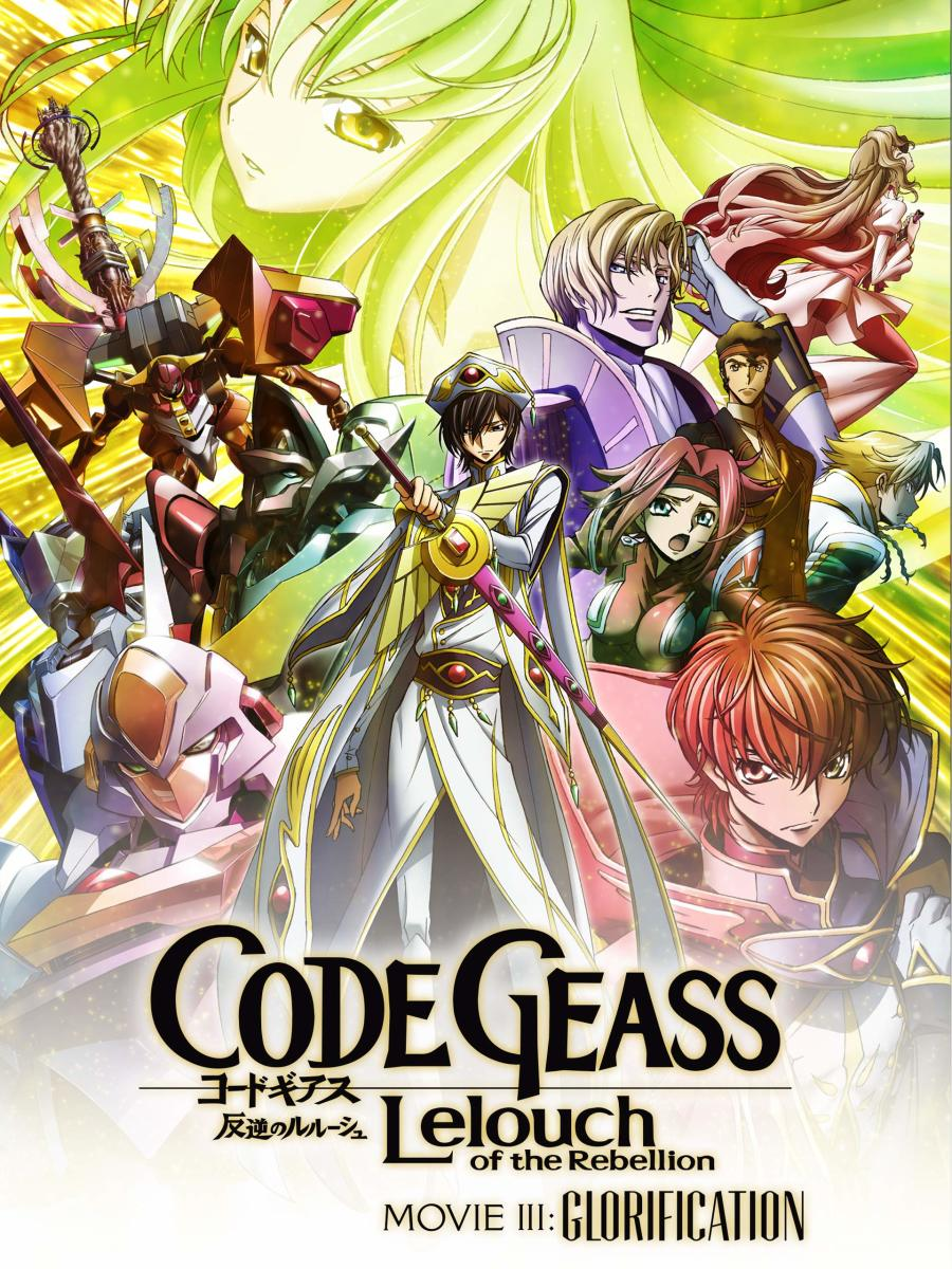 Code Geass: Lelouch of the Rebellion: Movie III: Glorification cover.