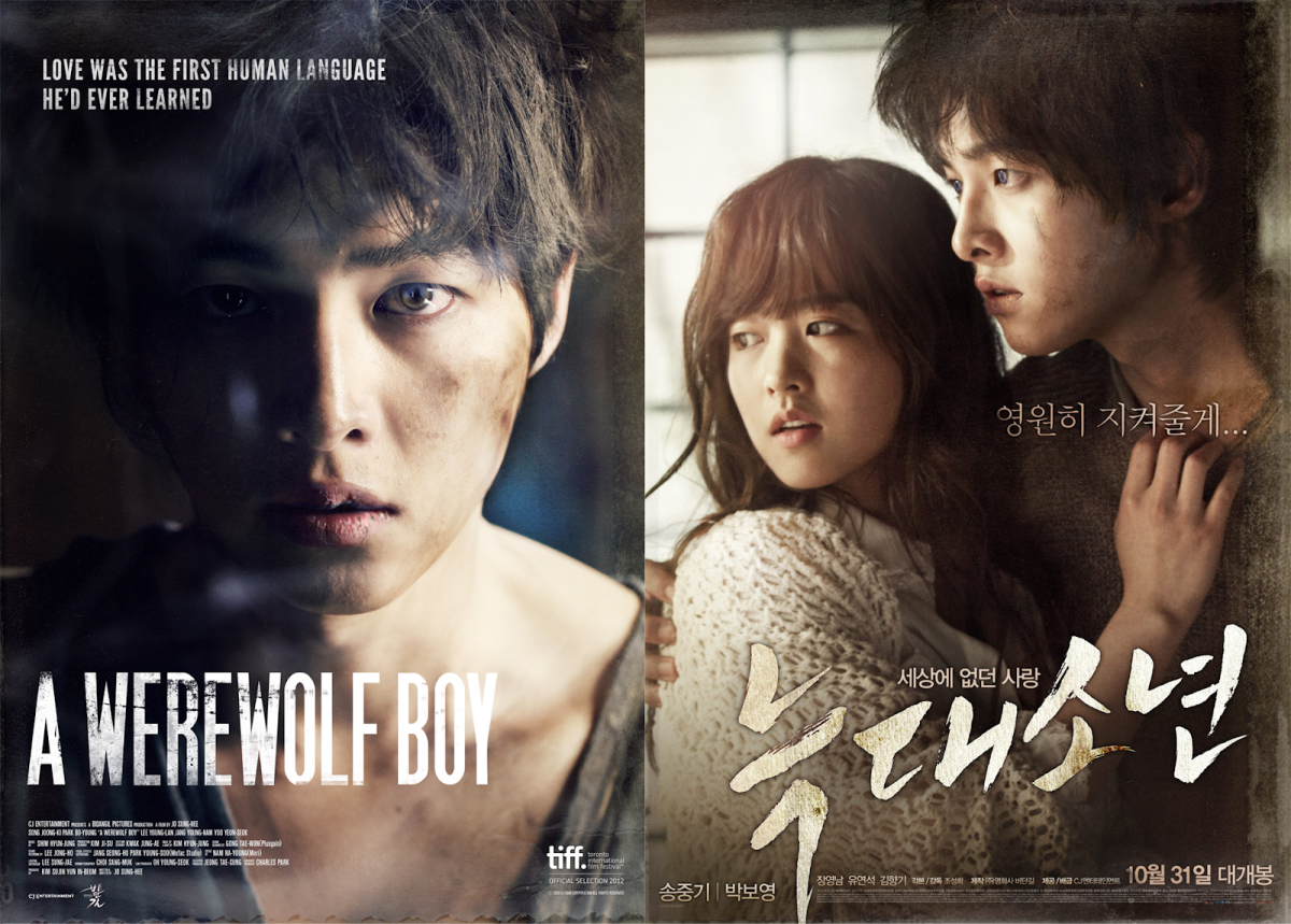 A Werewolf Boy | Top 10 Korean Romantic Movies of All Time