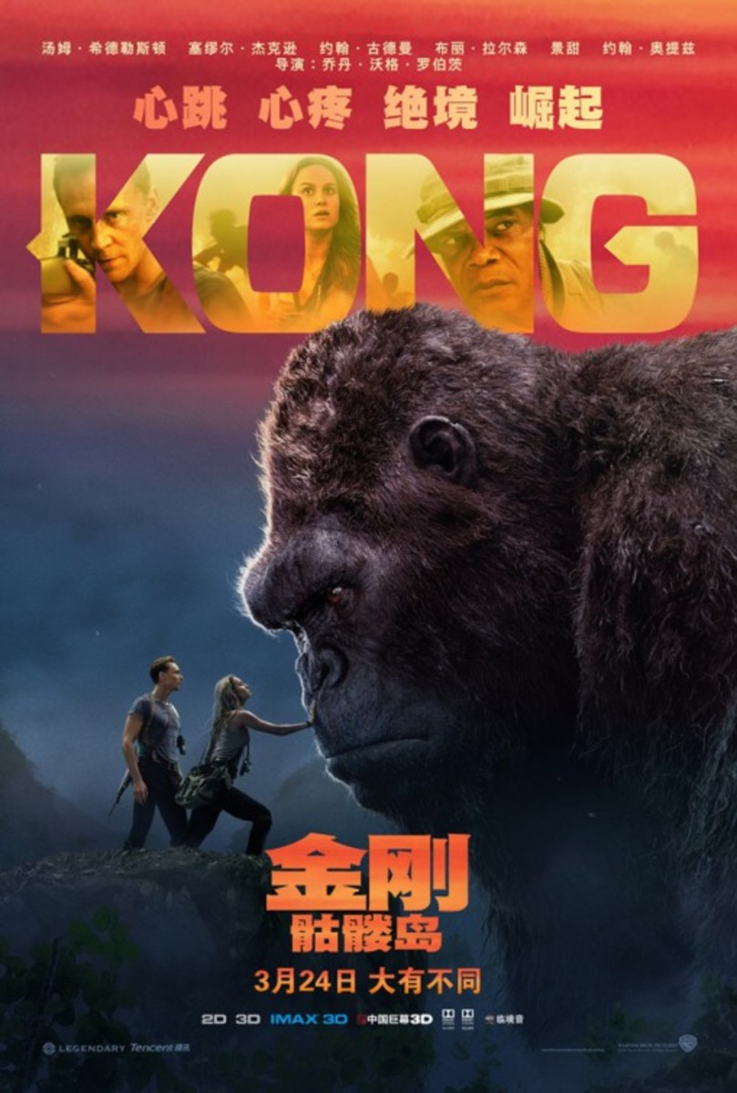 Kong Skull Island (2017) Review