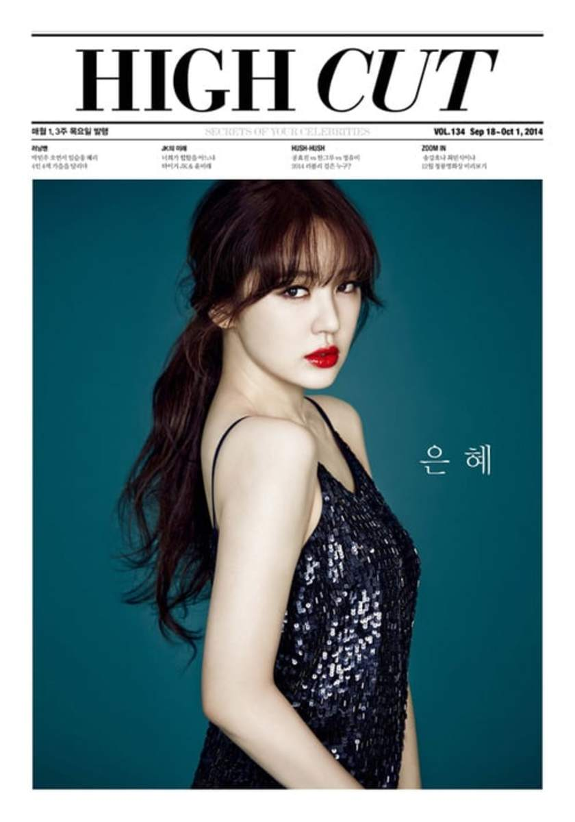Yoon Eun Hye Beautiful South Korean Singer, Actress, & Fashion Model