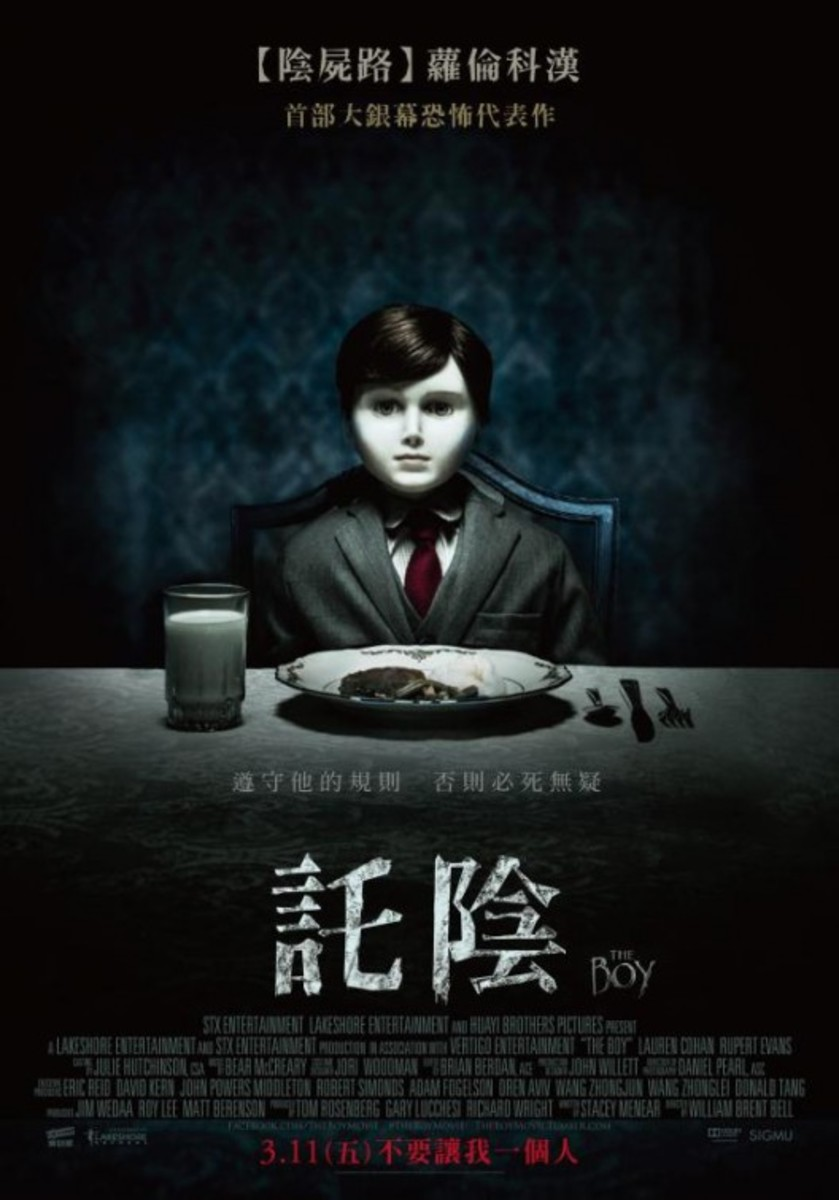 the-boy-2016-movie-review
