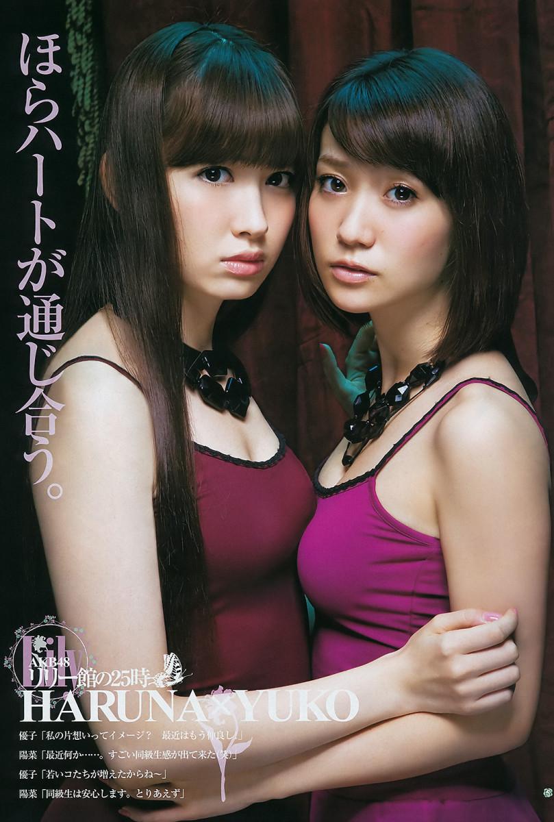 With Yuko Oshima (right).