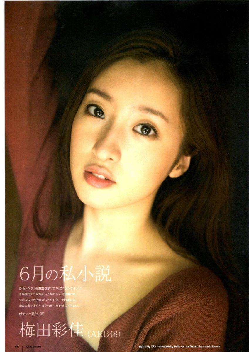 All About Ayaka Umeda & Haruna Kojima, Former Members of Pop Music Groups Akb48 & Nmb48
