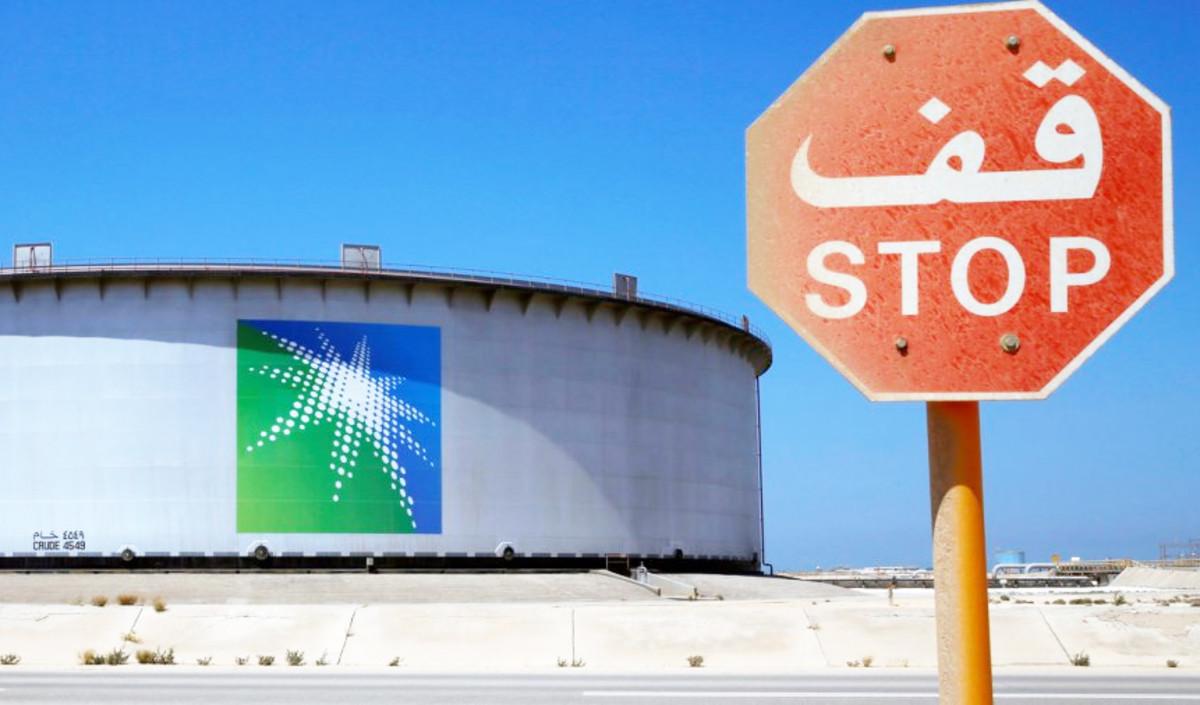 Saudi Aramco oil terminal