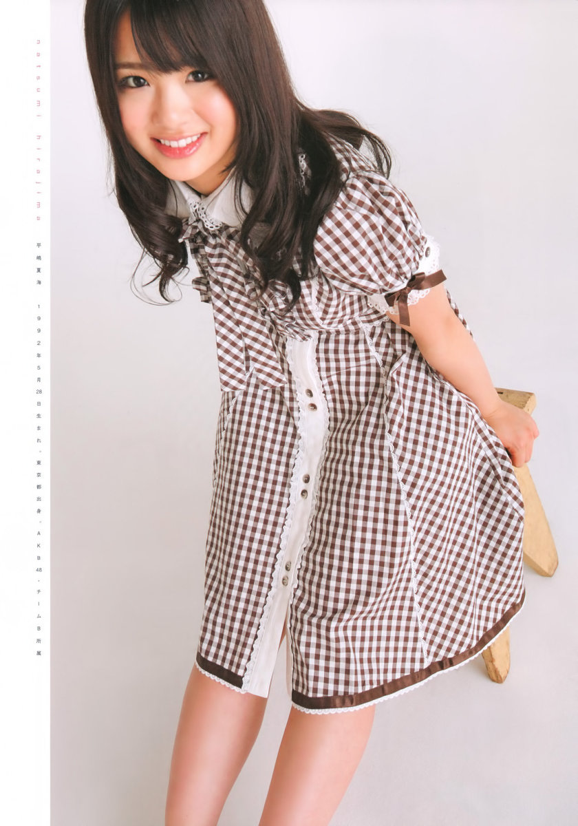 All About Natsumi Hirajima Former Member of Pop Music Girl Group Akb48
