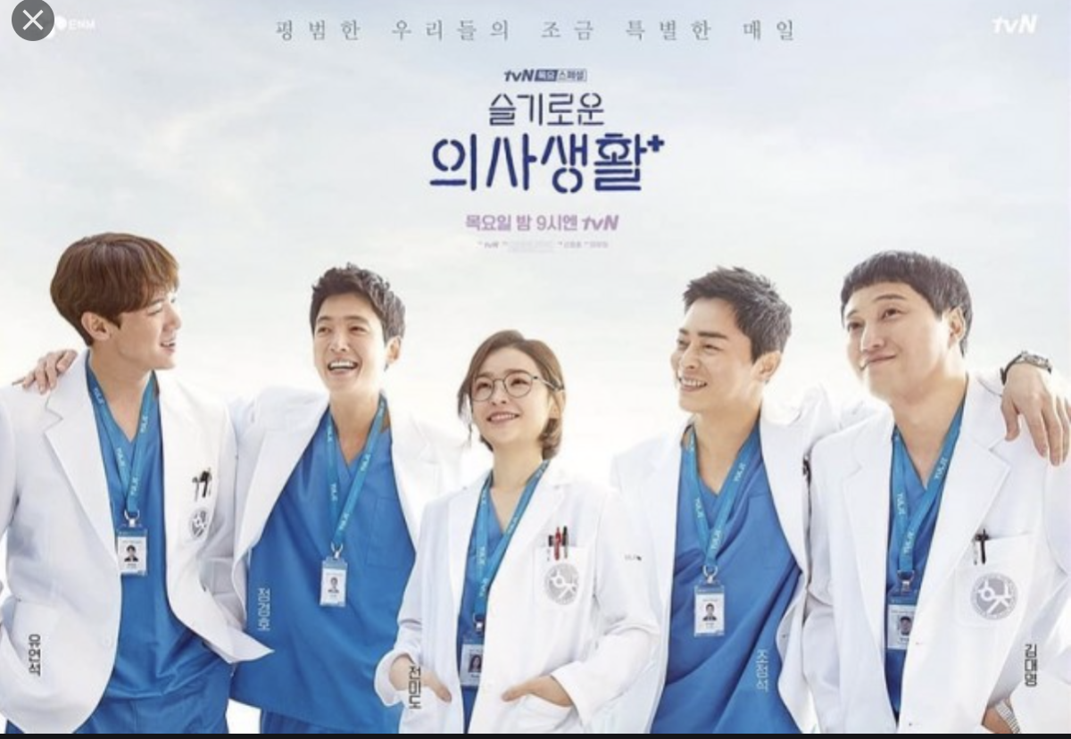 5-reasons-why-you-should-be-watching-hospital-playlist