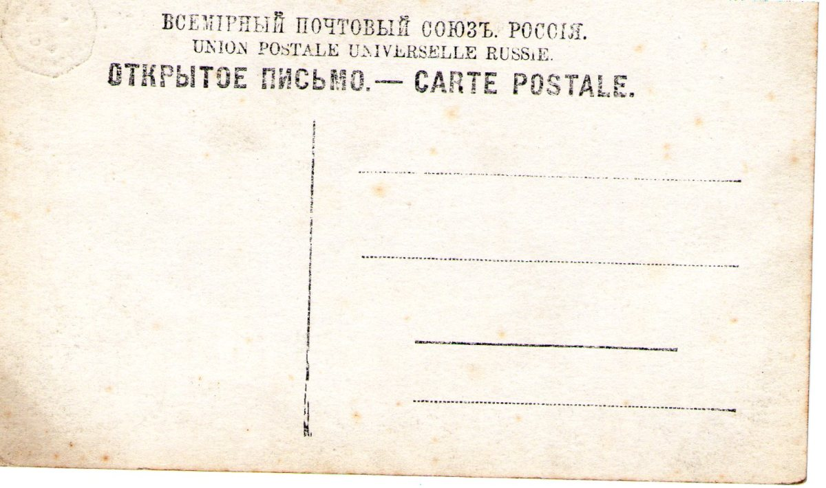 Postcard 24 Reverse
