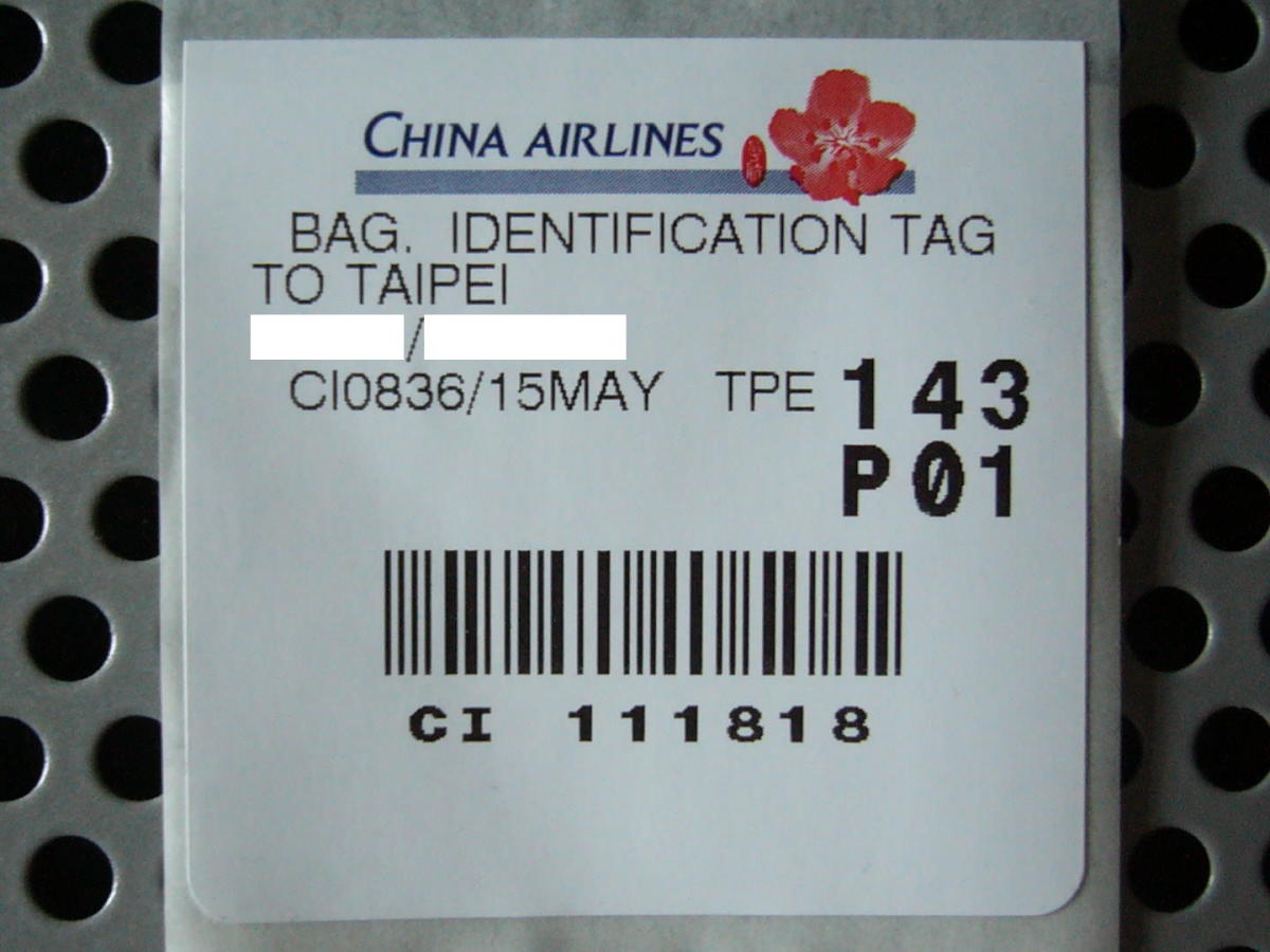 Baggage tag (normally) stuck at the back of your boarding card will be needed for claiming loss