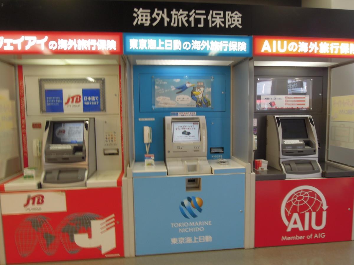 Travel Insurance Kiosk