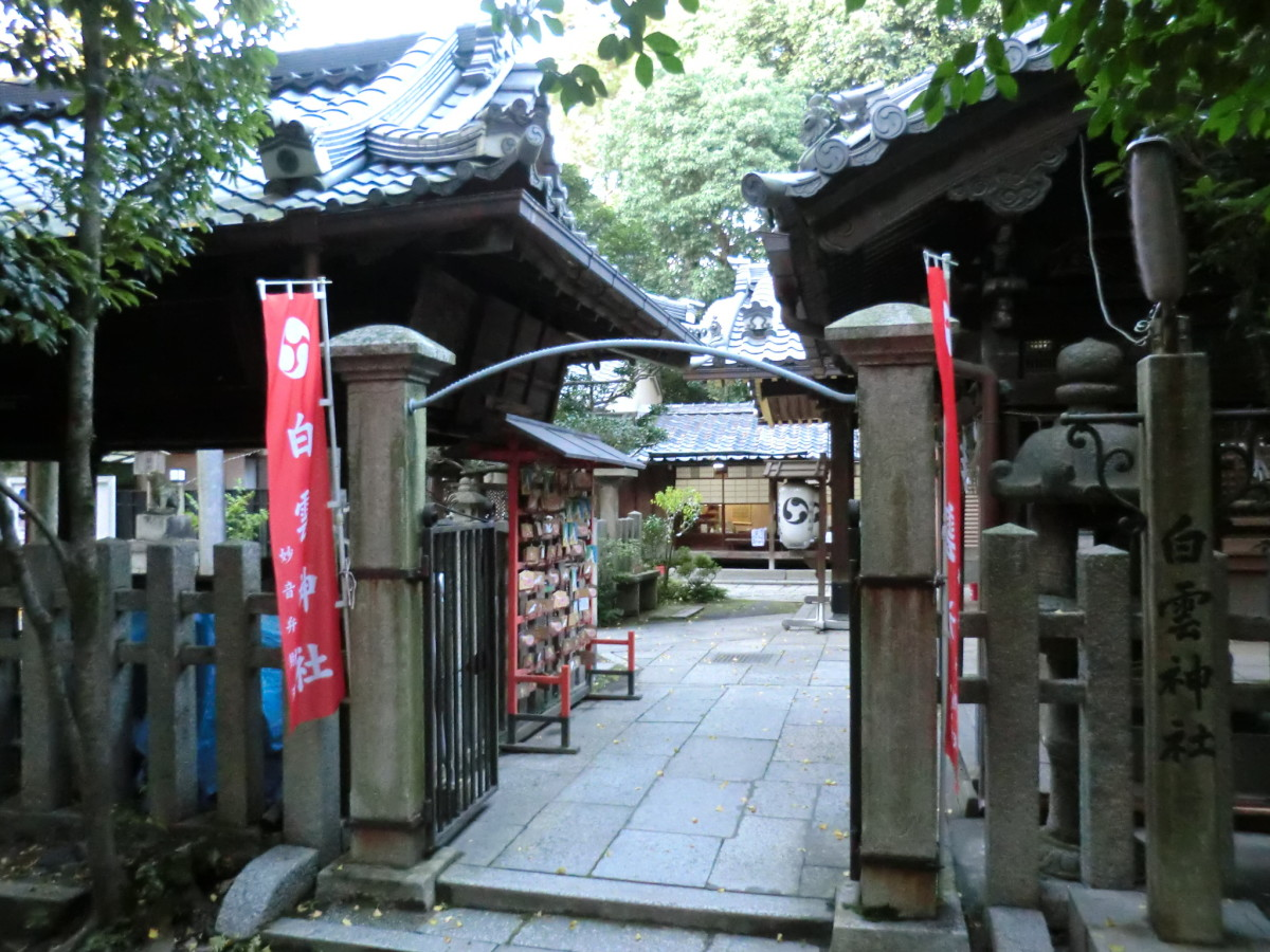 A small temple in Kyoto