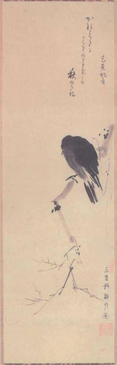 On a withered branch ~~ a crow has settled ~~ autumn evening (trans. Barnhill)