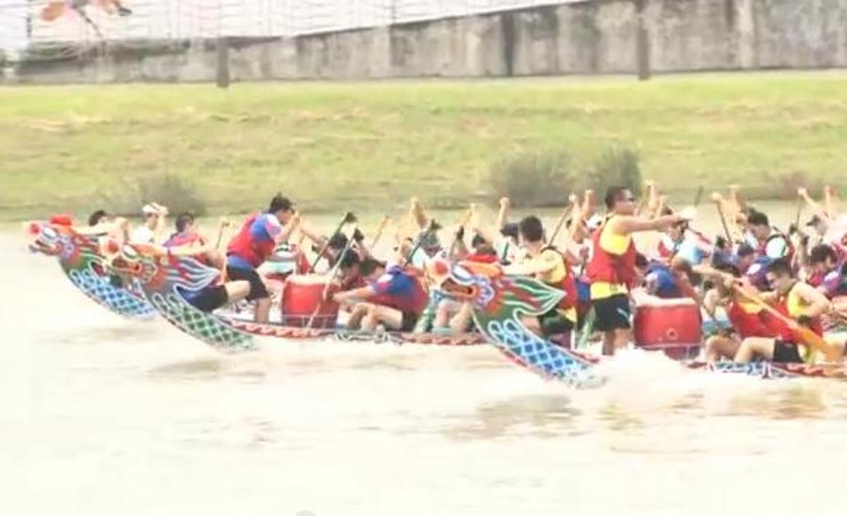 Duanwu or Dragon Boat Festival, commemorating the death of Qu Yuan the Chinese poet