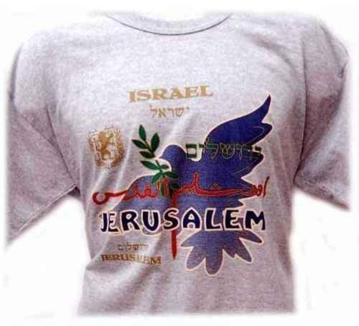 Jerusalem Peace Dove T-shirt