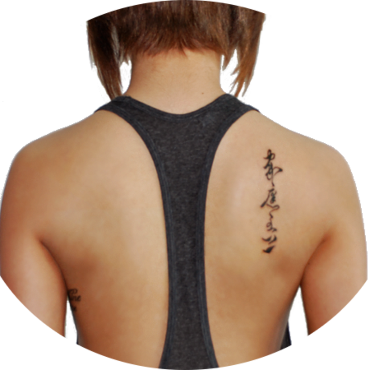 chinese tattoo meanings short phrases sayings awesome words