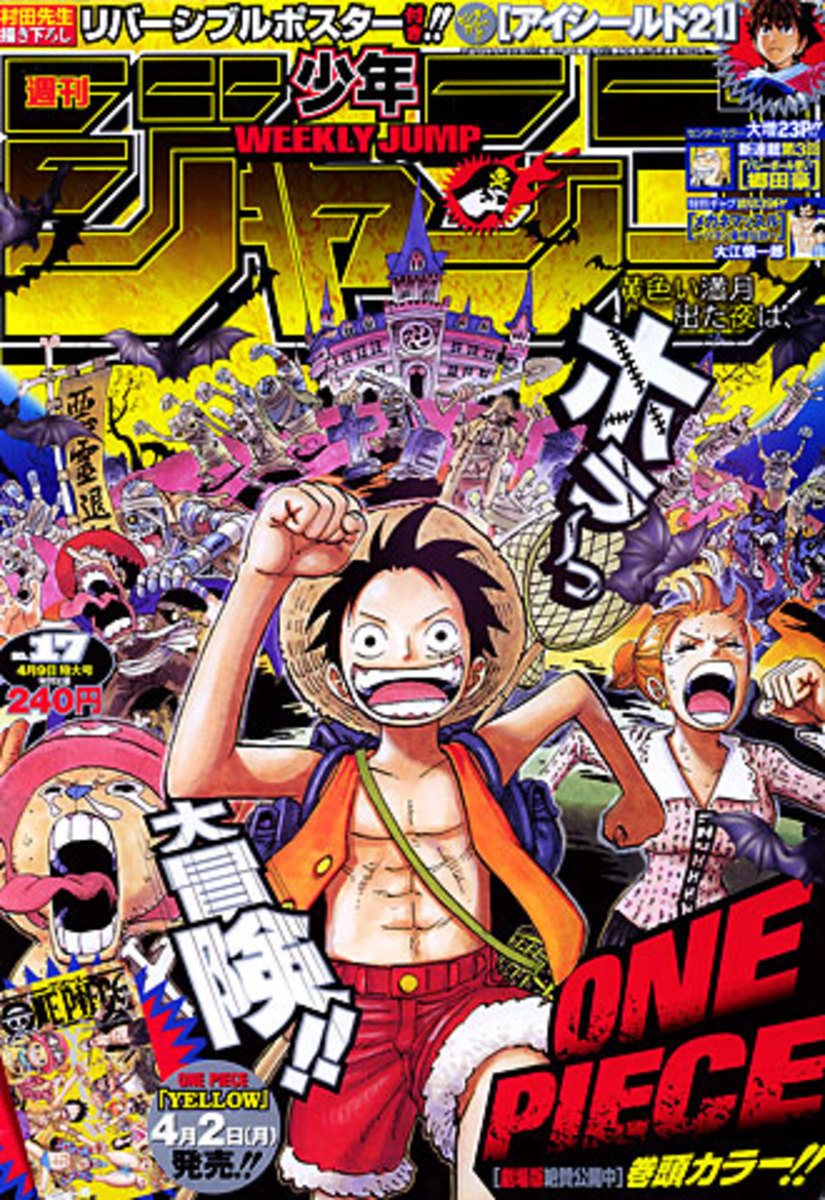 The cover of one of Shonen Jump issues.