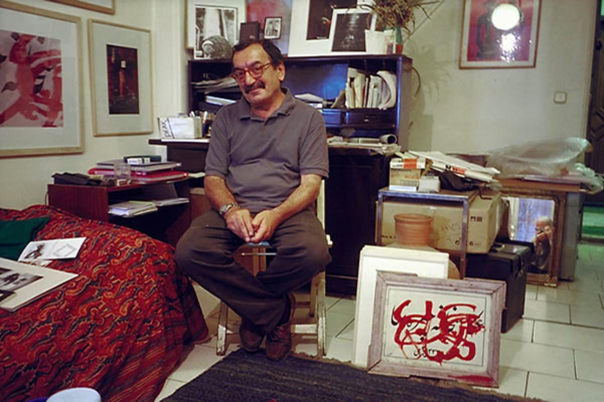 Bahman Jalali (1944  15 January 2010) - cancer deaths