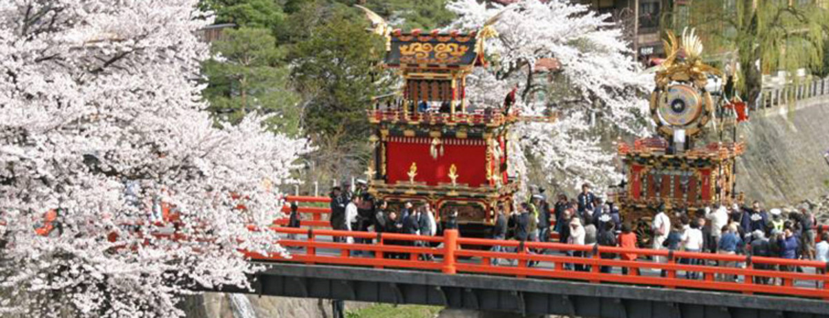 List of Japanese Holidays and Celebrations