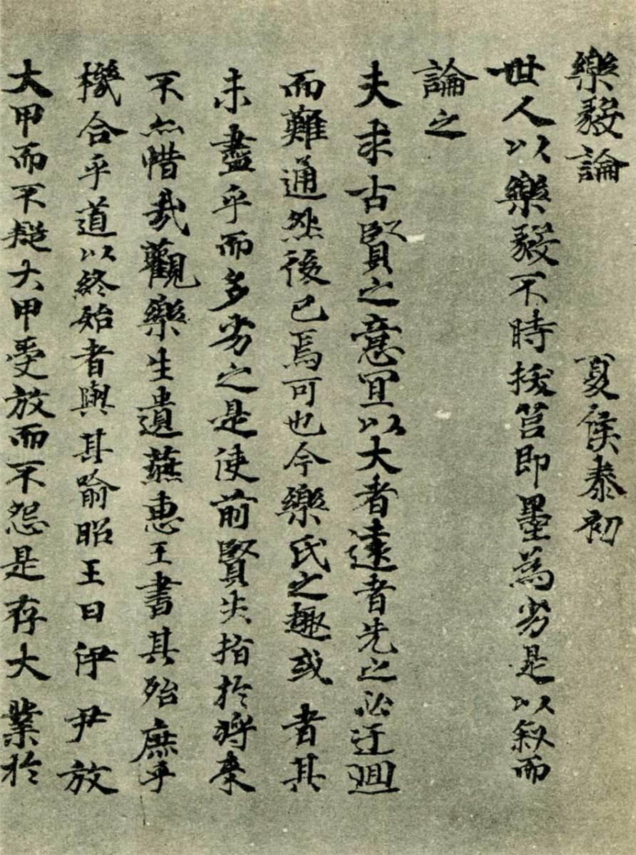 The Manyoshu - Japan's greatest poems