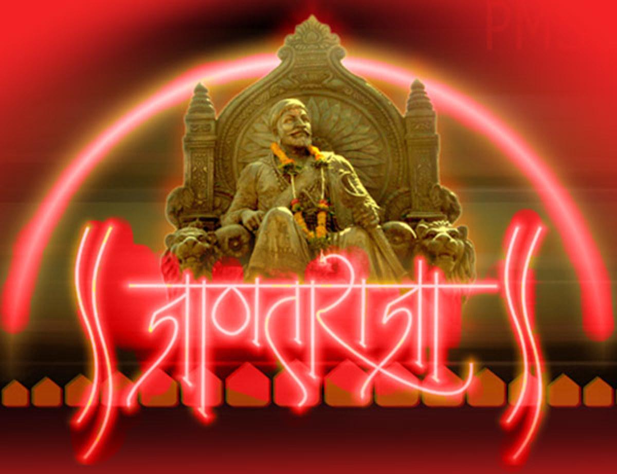 ShivChatrapati