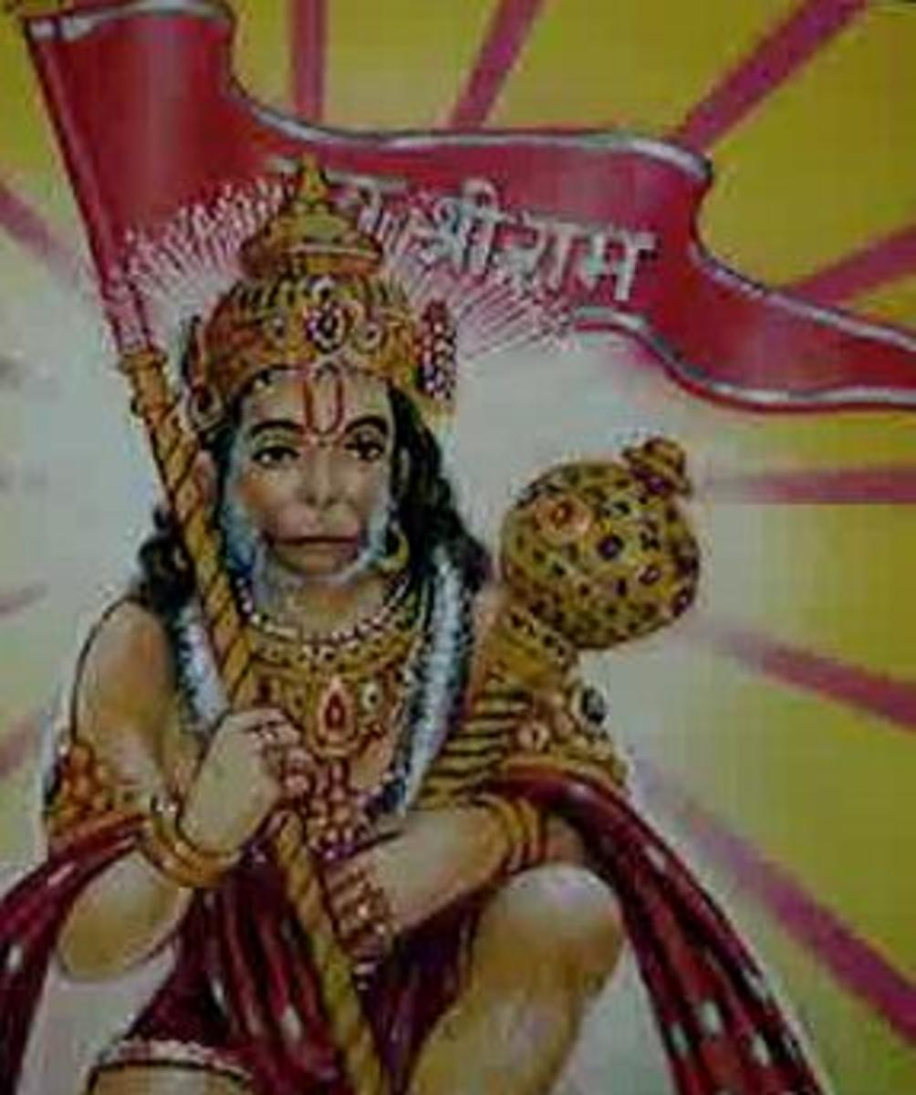 Picture depicting verse 7 of the Hanuman Chalisa