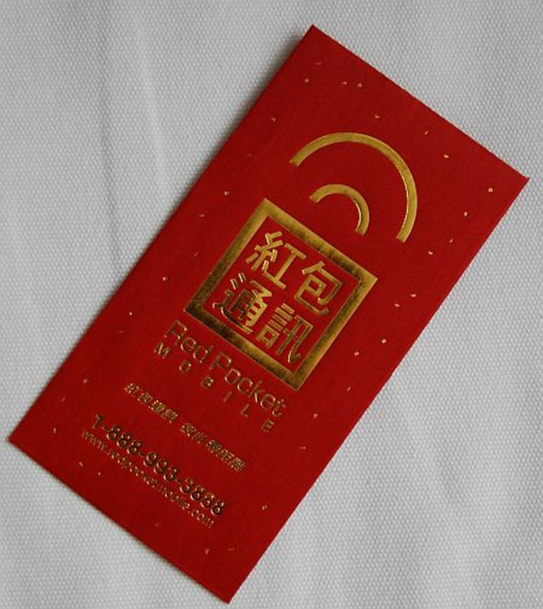 RED POCKERT or RED ENVELOPE with GOOD Luck money given to children during special occasions