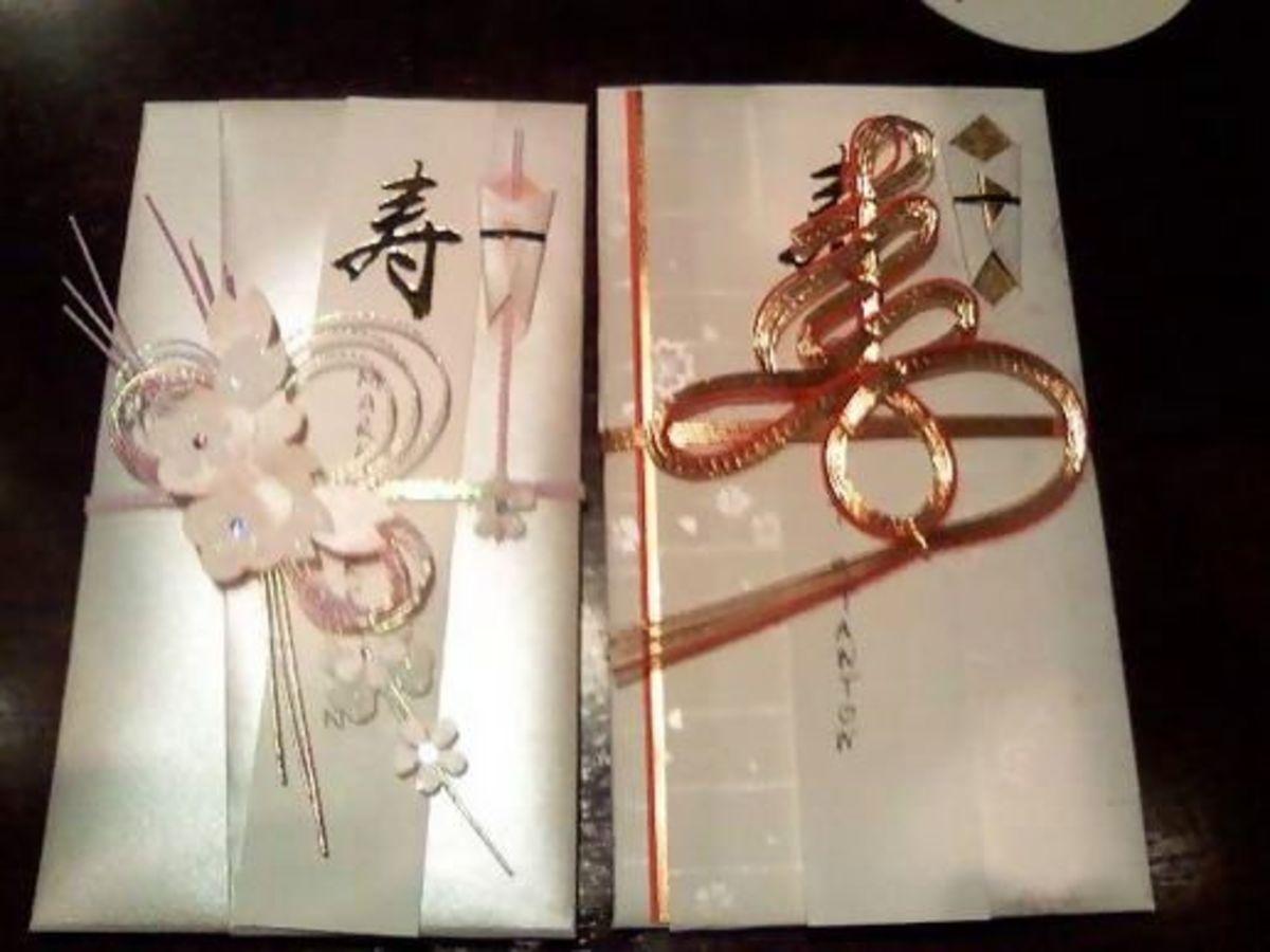 Japanese money envelope (courtesy of Gregjapan's moblog)