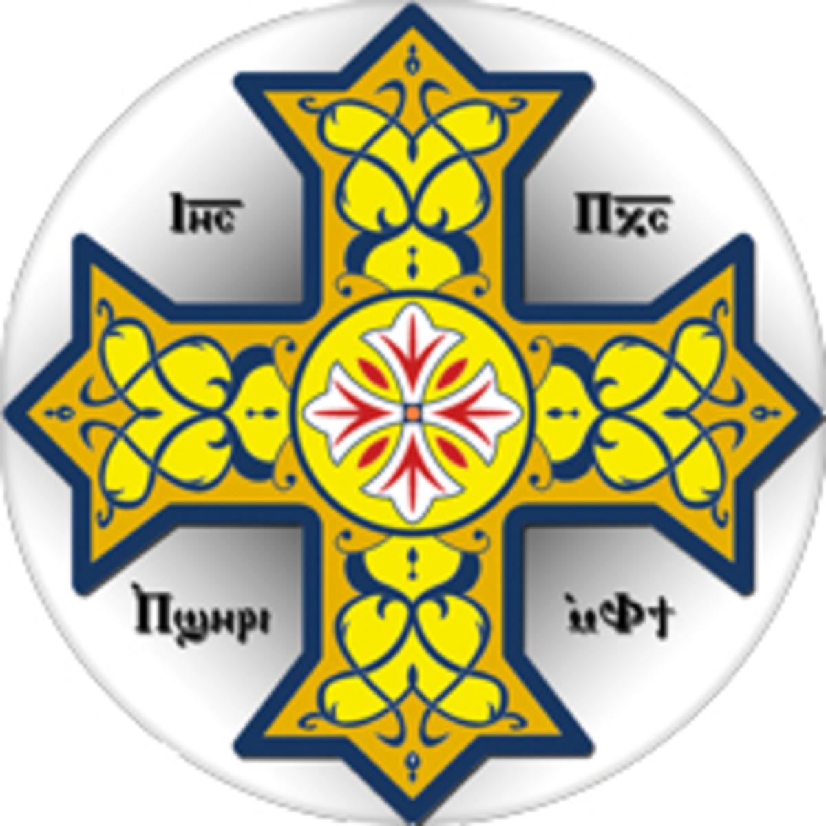 Coptic Orthodox Cross