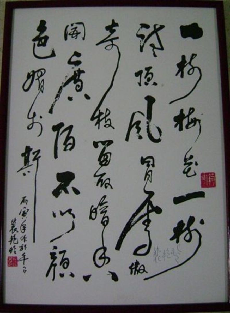 An autographed colour photocopy of the calligraphy  written on stage by Pei Yan Ling (portraying Zhong Kui).