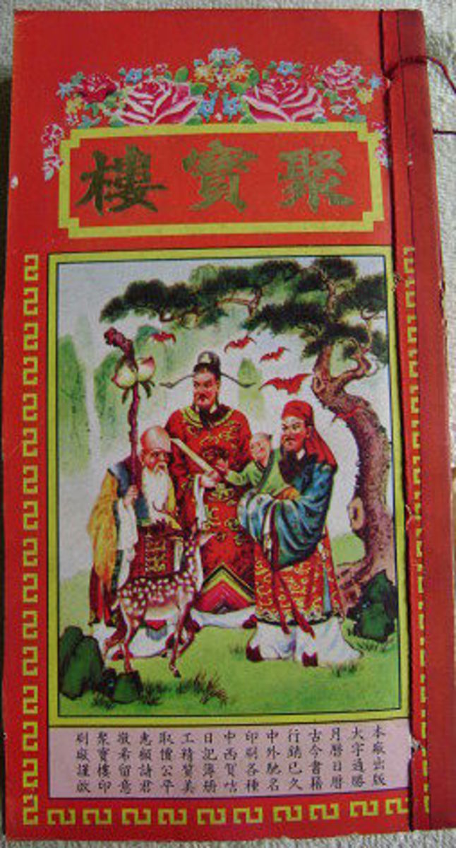 Very old Chinese Almanac Tong Sheng