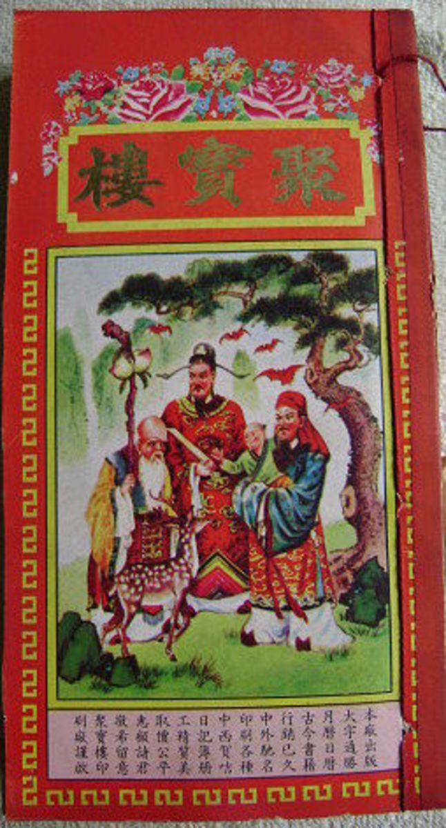 Tong Sheng, the Chinese Almanac Calendar