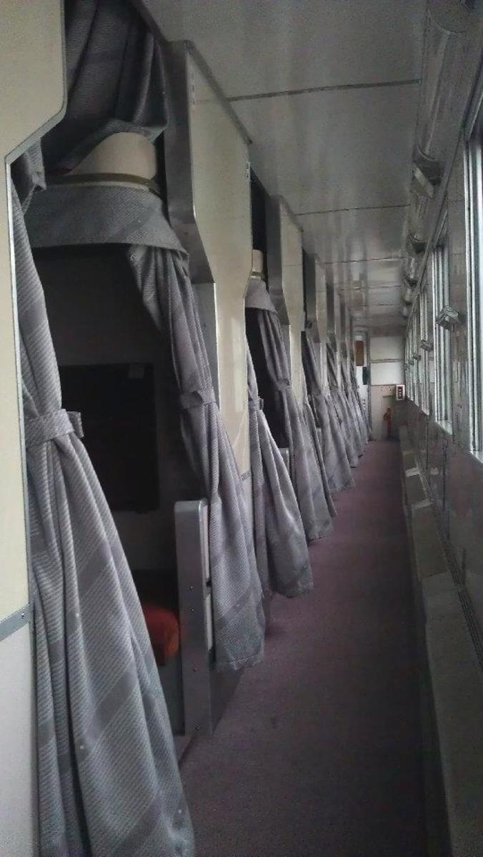 PNR Sleeper train on picture from a Bicol Express route