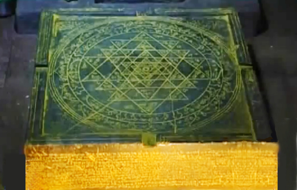 Sri Yantra to Get Rid of Witchcraft Spells and Evil Spirits