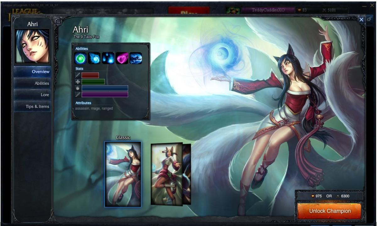 Free League of Legends Skins & Champions Complete List